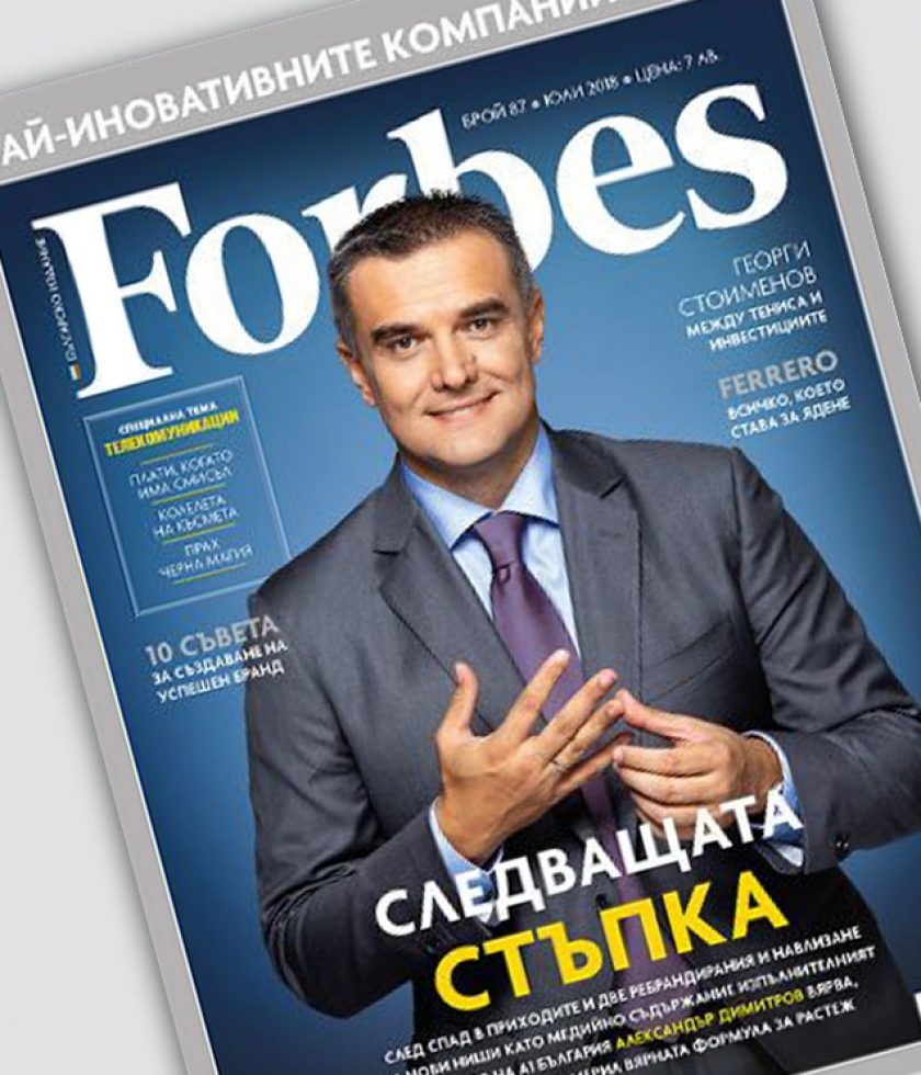 media-covers-forbes