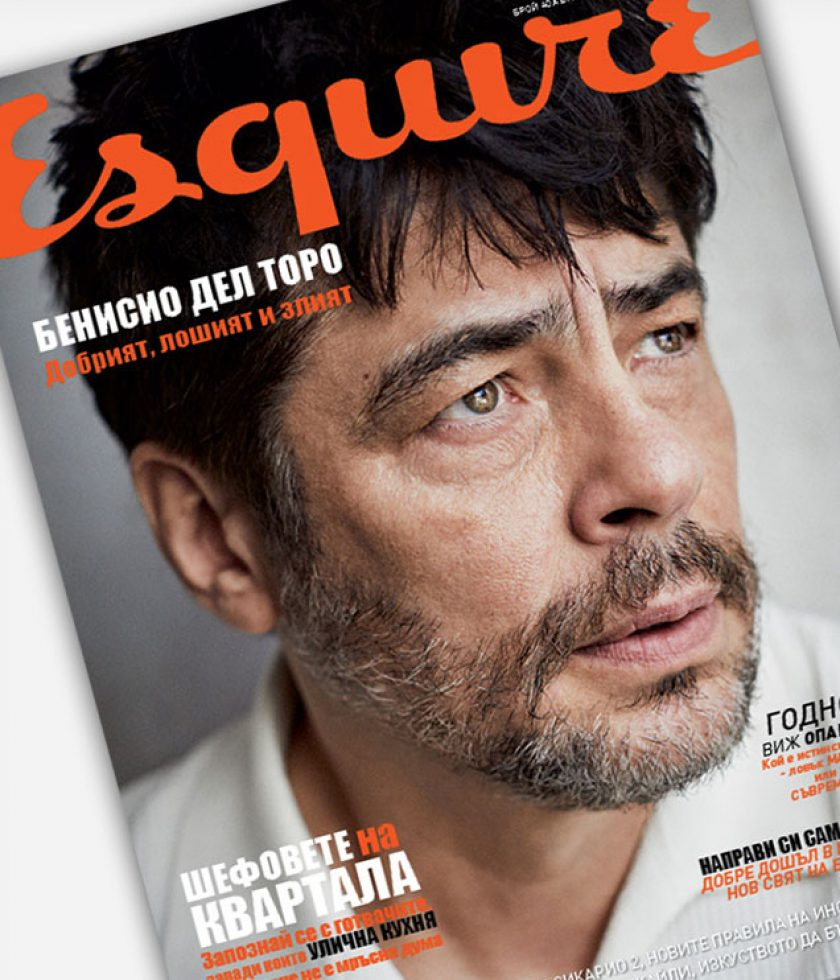 esquire_covers_40 1