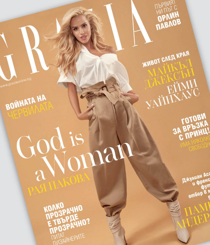 media-covers-GRAZIA_174