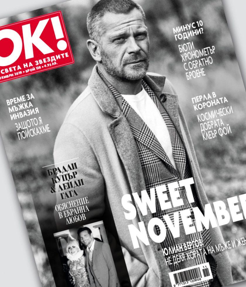 media-covers_OK!_138