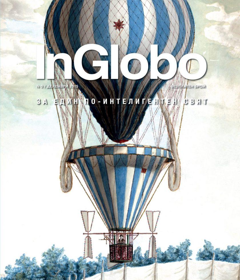 InGlobo_cover_0