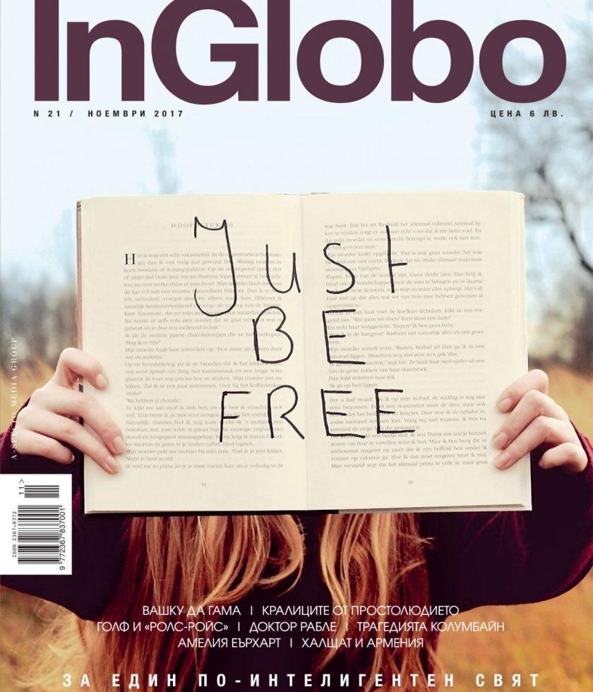 InGlobo_cover_21